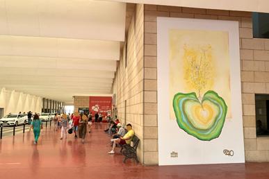 "María Ortega Estepa. Mural ""Brotes de vida"". Hall Hospital Reina Sofía Córdoba"