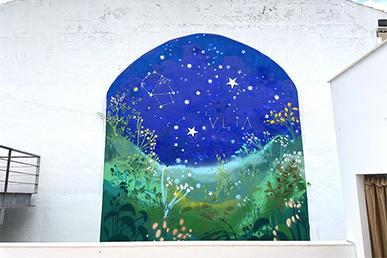 María Ortega Estepa. Mural ULIA. Montemayor, Córdoba. Festival ArtSur 2021
